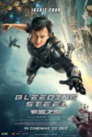 Bleeding Steel 2017