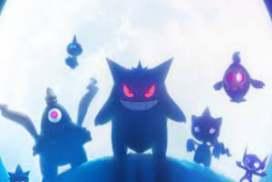 Pokémon: Generations