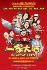 Staycation 2018